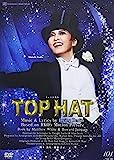 ミュージカル『TOP HAT』 [DVD]