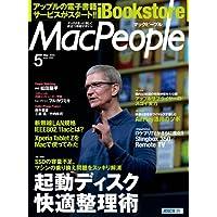 MacPeople 2013年5月号 [雑誌] (マックピープル)