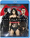 バットマン vs スーパーマン ジャスティスの誕生 アルティメット ・エディション ブルーレイセット(期間限定/2枚組) [Blu-ray]