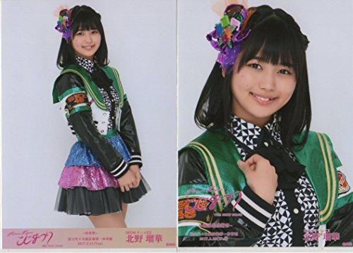AKB48 北野瑠華 こじまつり 前夜祭 + 小嶋陽菜 感謝祭 会場 生写真 2種