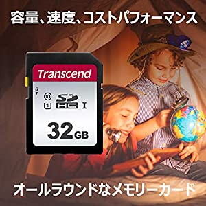 Transcend SDカード 32GB UHS-I Class10 (最大転送速度95MB/s) TS32GSDC300S-E【Amazon.co.jp限定】