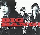 BIG BANG!(初回限定盤A)(DVD付)(在庫あり。)