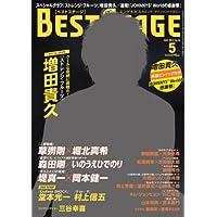 BEST STAGE (ベストステージ) 2013年 05月号 [雑誌]