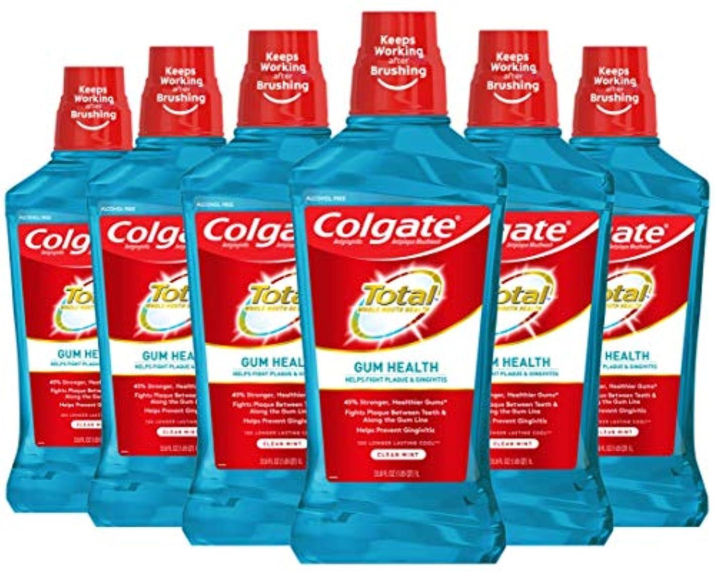 導入する議題観客Colgate 1L(6パック) - ガム健康うがい薬、クリーンミントの合計