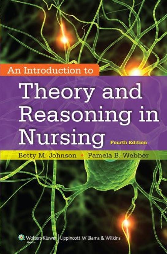 特定の葡萄できればAn Introduction to Theory and Reasoning in Nursing