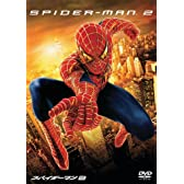 スパイダーマンTM2 デラックス・コレクターズ・エディション(2枚組) [DVD]