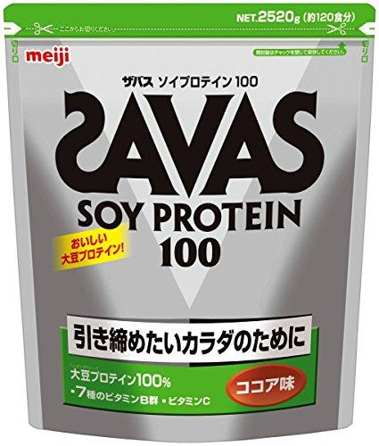 ザバス ソイプロテイン100 ココア味【120食分】 2,5...