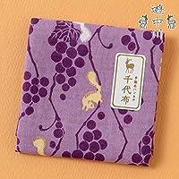 遊 中川千代布秋の小紋ぶどう立涌文ガーゼハンカチCotton handkerchief, Autumn pattern