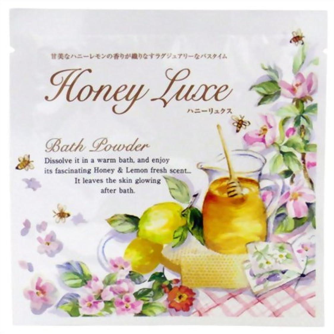 商標処分したであるハニーリュクス バスパウダー 【ハニーレモンの香り】 (40g)