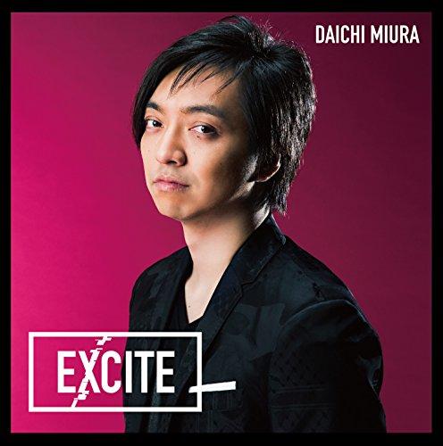 仮面ライダーエグゼイド テレビ主題歌EXCITE(DVD付)