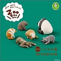 パンダの穴 ZOO ZOO ZOO 第5弾 へこむわ寝 全6種セット