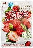 明治 果汁グミいちご 51g×10袋