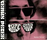 SPACE DRIVER