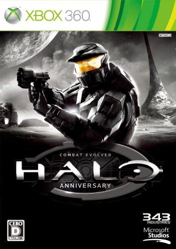 Halo Combat Evolved Anniversary (ヘイロー コンバット エボルヴ アニバーサリー) (初回限定版) - Xbox360