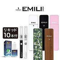 EMILI MINI エミリ ミニ スターターセット リキッド10本付き 電子タバコ リキッド タール ニコチン0 VAPE ベイプ (ウッド)