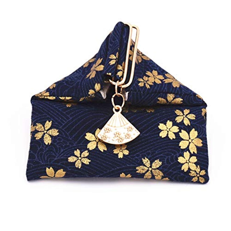 アナリスト連鎖ぼかしコットンコインポーチ、手作りコインバッグ、磁気ボタン付 (ブロンズ梅 - 青)