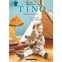 シャディ カタログギフト TINO (ティノ) ブランマンジェ 出産内祝い 包装紙:フルール