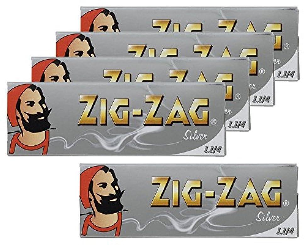 第二にこしょう押し下げる柘製作所(tsuge) ジグザグ シルバー 1 1/4 ペーパー [スローバーニング ? 50枚入り] #78838 ×5パック 手巻きタバコ 巻紙