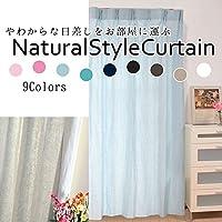 【窓美人 ナチュラルスタイルカーテン】風にさらして仕上げたやさしい風合い。自然素材にこだわった麻100%ナチュラルカーテン! 幅100×丈178cm 2枚組, ライトブルー