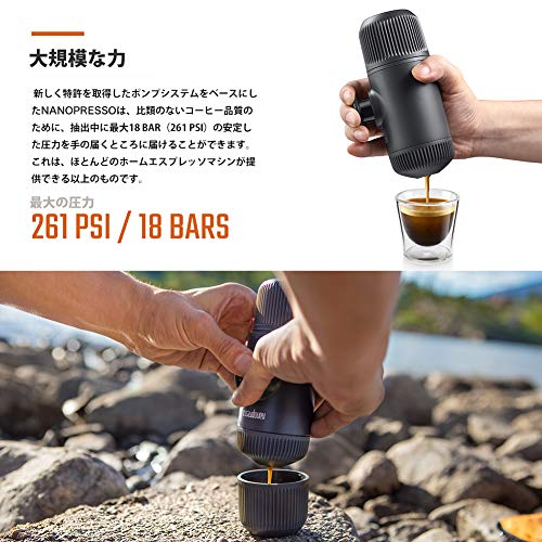 ワカコ エスプレッソメーカー ナノプレッソ NANOPRESSO コーヒー粉用