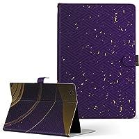 Lenovo TAB2 lenovo レノボ softbank ソフトバンク タブレット 手帳型 タブレットケース タブレットカバー カバー レザー ケース 手帳タイプ フリップ ダイアリー 二つ折り 日本語・和柄 クール 和柄 金色 紫 lenovotab2-000045-tb