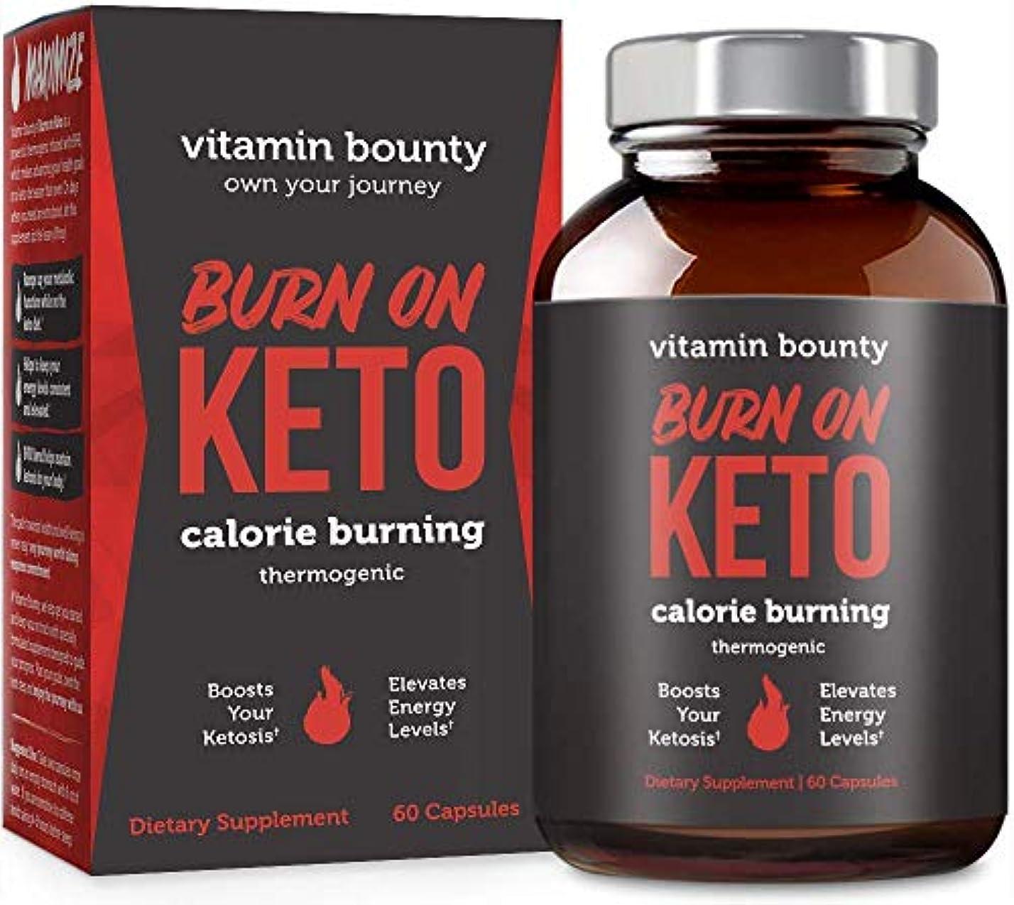 予想外助言する無しVitamin Bounty Burn on KETO ケトジェニック ダイエット 燃焼 サプリ 60粒/30日分 [海外直送品]