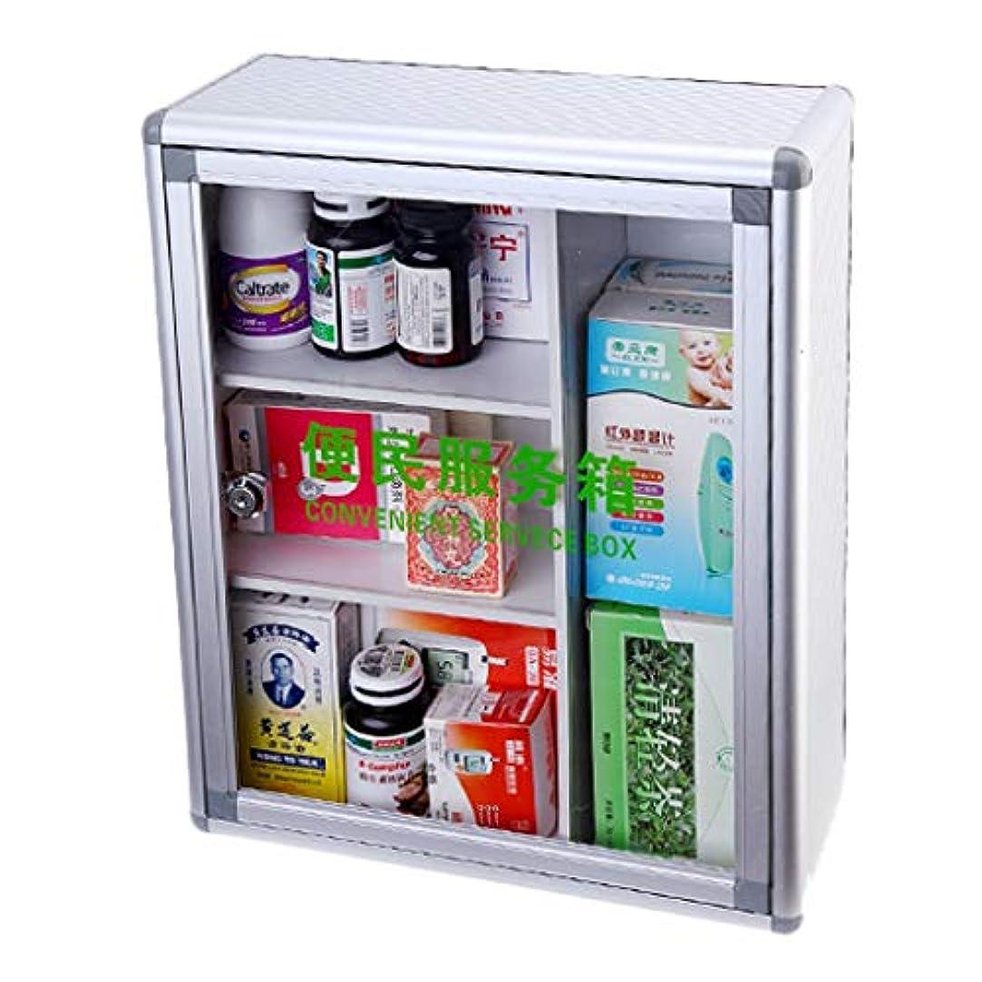 赤道着替えるセント薬箱アルミ合金35 * 14 * 42 cm家庭用薬箱薬外来救急医療箱収納ボックス (Color : Silver)
