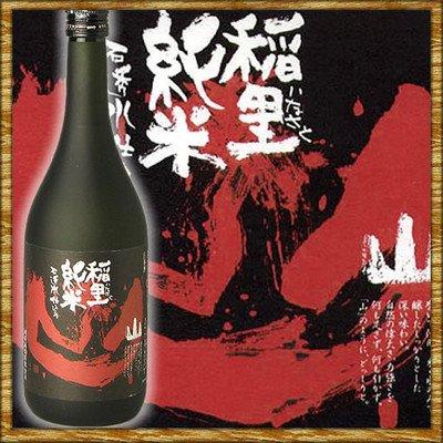 稲里 [純米酒]