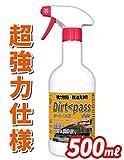 【超強力 汚れ落とし/プロ仕様】 脱脂・脱油洗浄剤 Dirt<Pass(ダートパス) 500ml 超高濃度のアルカリ汚れ洗浄剤が頑固にこびり付いた油を瞬時に落とし、 汚れ、臭いを強力分解する本格派 油落としクリーナー DP-D500