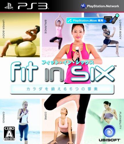 フィット・イン・シックス カラダを鍛える6つの要素 - PS3