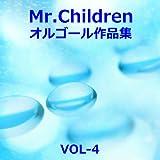 innocent world Originally Performed By Mr.Children