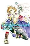 パンゲア・エゼル(6) (ブレイドコミックス)