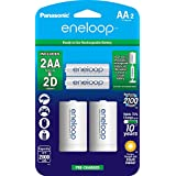 "Panasonic K-KJS1MCA2BA eneloop D Size Battery Adapters with eneloop AA 2100 Cycle Ni- MH Pre-Charged Rechargeable Batteries, 2 Pack with 2""D"" Adapters"