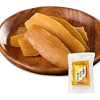 国産 鹿児島県産 紅はるか使用 大地の黄金干し芋 (100g) 無添加・砂糖不使用