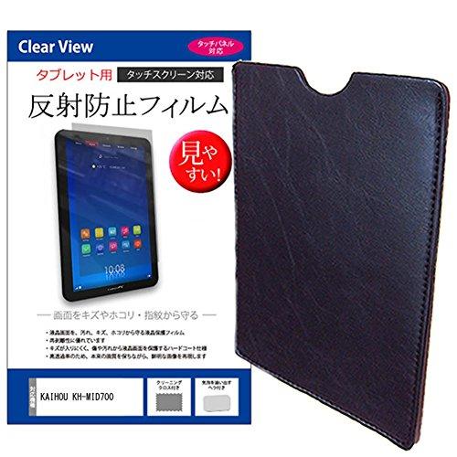 メディアカバーマーケット KAIHOU KH-MID700 [7インチ(800x480)]機種用 【タブレットレザーケース と 反射防止液晶保護フィルム のセット】