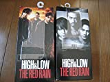 HiGH&LOW THE RED RAIN オリジナル タンブラー 雨宮兄弟 斎藤工 TAKAHIRO 登坂広臣 限定 非売品 三代目JSB EXILE 全2種 セット