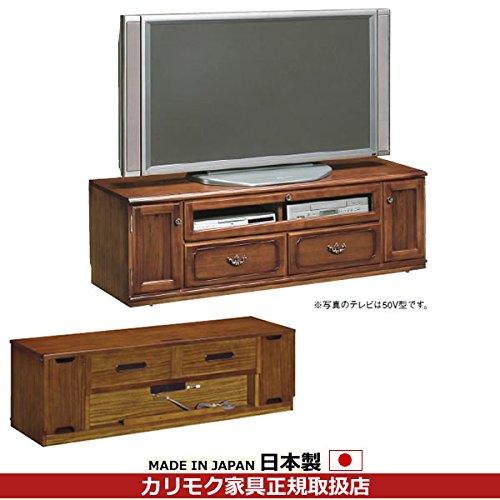 カリモク テレビボード/コロニアル  幅1500mm