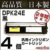 2年保証付き 日本製高品質 OAR-FM-1 DPK24E DPK-24E 0322310 D30L-9001-0270 リコー プリンター 対応 汎用 インクリボンカセット 黒4個セット