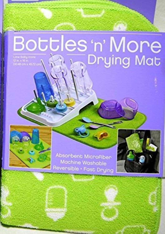 Bottles 'N' More Microfiber Reversible Drying Mat, Green by Schroeder [並行輸入品]