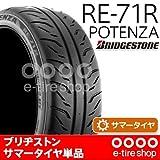 BRIDGESTONE サマータイヤ単品 POTENZA RE-71R 245/40R18 97W XL [ポテンザ]