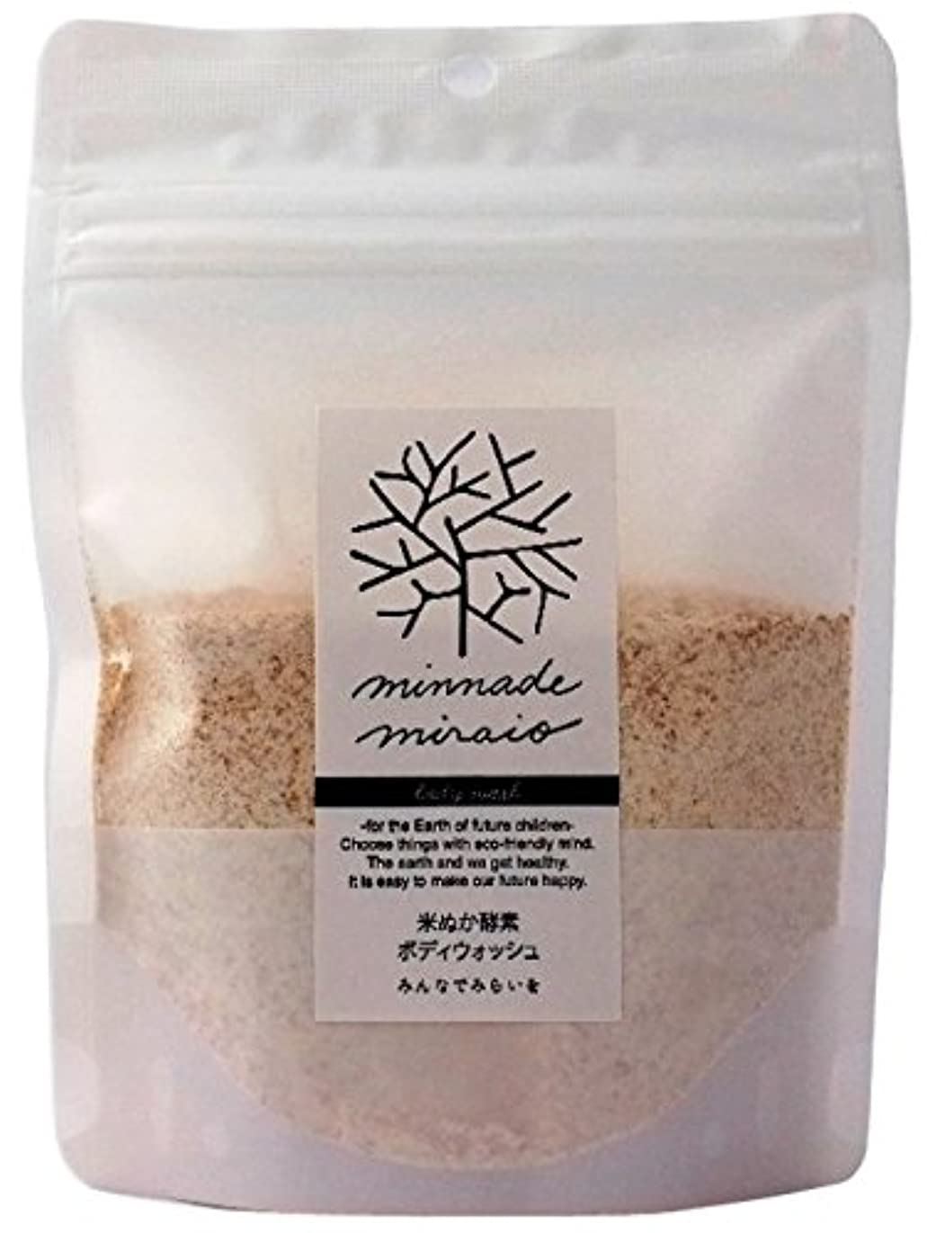 みんなでみらいを 100%無添加 米ぬか酵素ボディウォッシュ 詰替用 130g