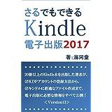 海河童 (著) (41)新品:   ¥ 250