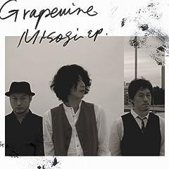 GRAPEVINE「ONI」のジャケット画像