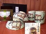 母の日父の日ギフトセット…『金沢金箔、梅入り純金茶』&九谷焼ペアご飯茶碗&ペア湯のみ*ふくろう