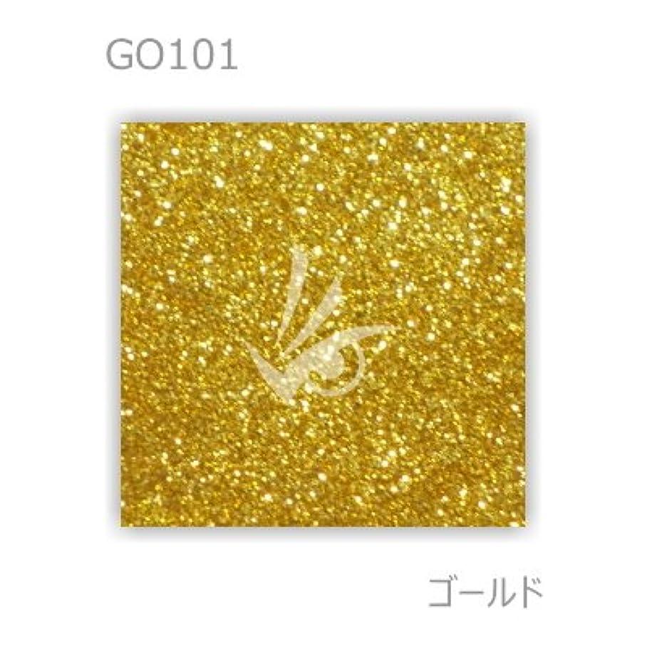 フェンス乱れ強制的業務用 グリッター ラメパウダー ホログラム (ゴールド) (500g) (0.2mm)