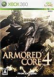 「アーマード・コア 4/ARMORED CORE 4 」の画像