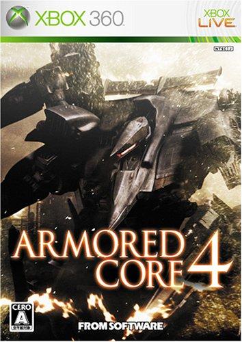 アーマード・コア 4 - Xbox360の詳細を見る