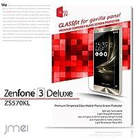 Zenfone 3 DELUXE ZS570KL 液晶保護 強化ガラスフィルム 保護 フィルム ASUS ゼンフォン 3 デラックス simフリー スマートフォン カバー 保護 ガラス シート