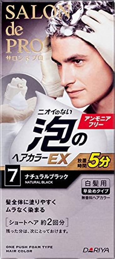 スクラップ匹敵しますエジプト人サロン ド プロ 泡のヘアカラーEX メンズスピーディ (白髪用) 7 <ナチュラルブラック> 1剤:40g+2剤:40g [医薬部外品]