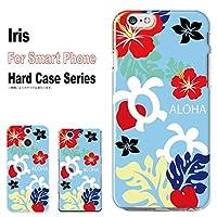 【 iris 】 ハードケース 全機種対応 【AQUOS U SHV37専用】 ハワイ ハワイアン 柄 ホヌ 海外 亀 ハイビスカス ヤシの木 花柄 ボタニカル ブック型 二つ折り レザー 手帳カバー スマホケース スマートフォン